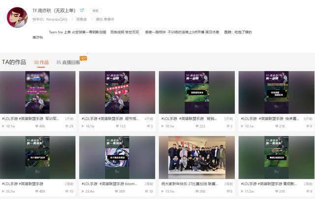 万博体育官网