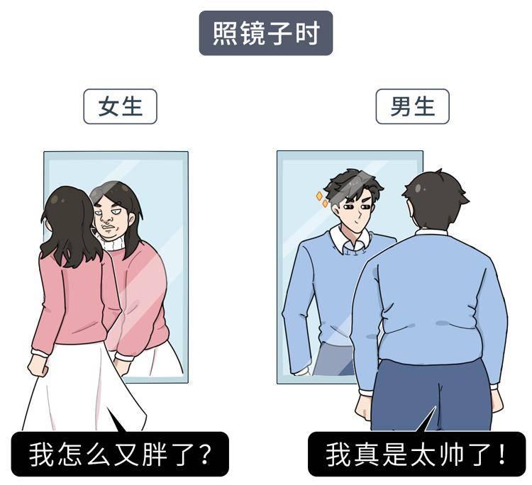 男女之间的思维差异,怎么就那么大