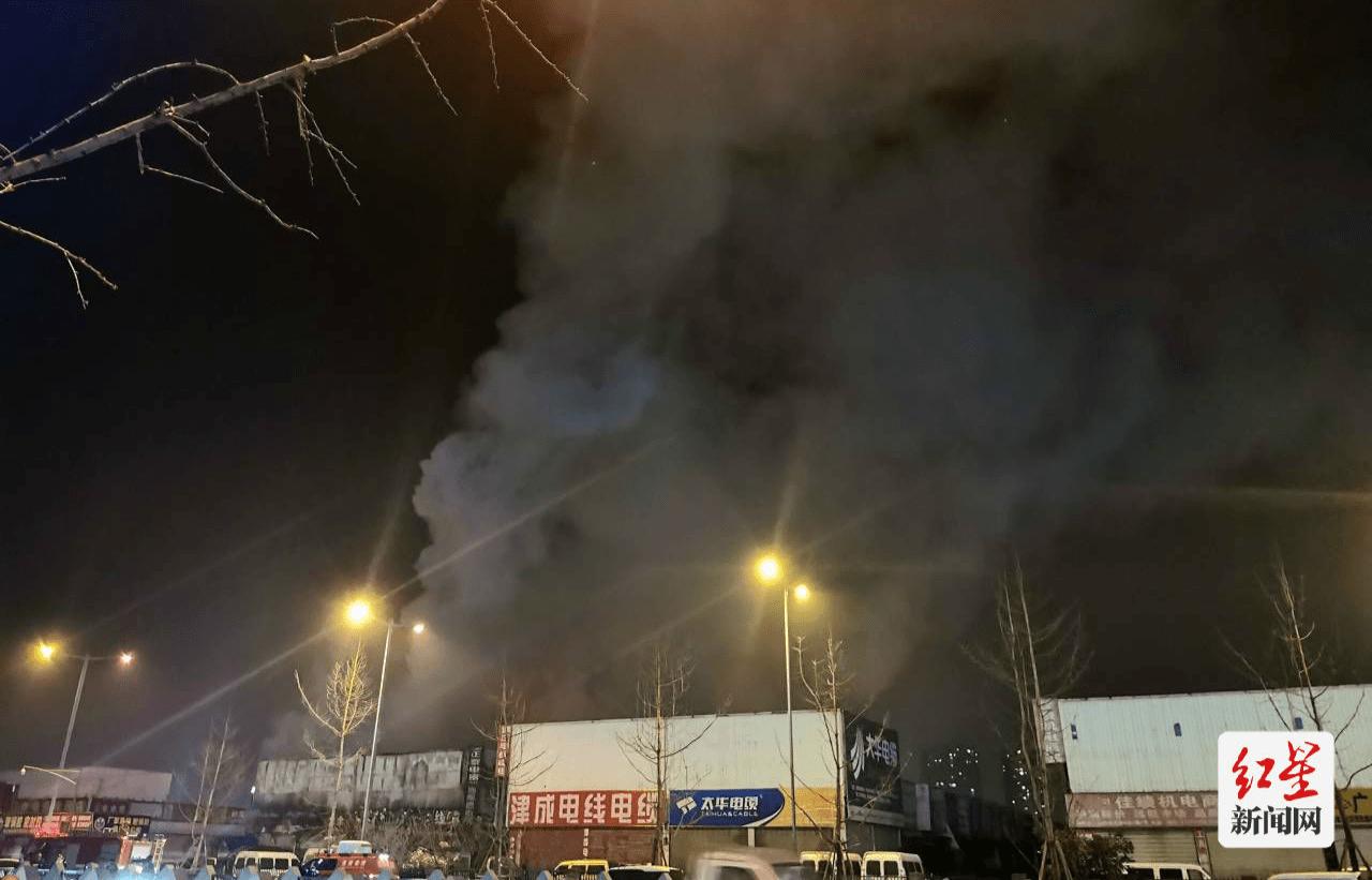 突发!金府机电城突发大火,消防正在现场扑救