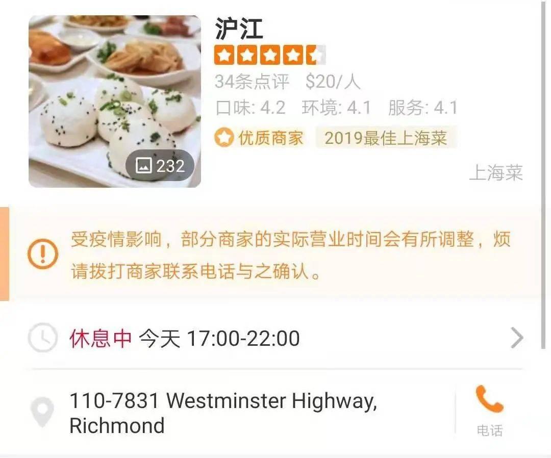 上海人必看!大温生煎小笼深度测评,10家名店哪家最好吃?