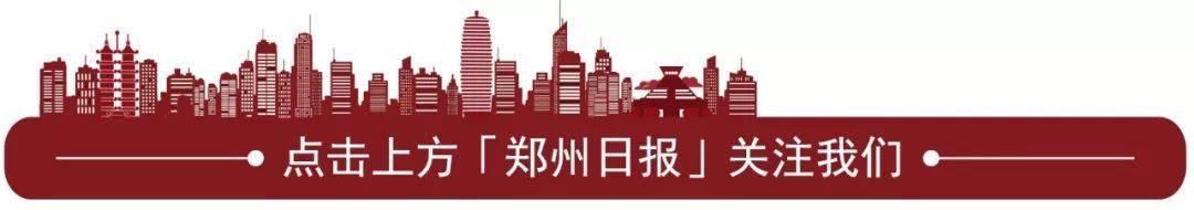 跻身特大城市队伍,郑州凭借啥?