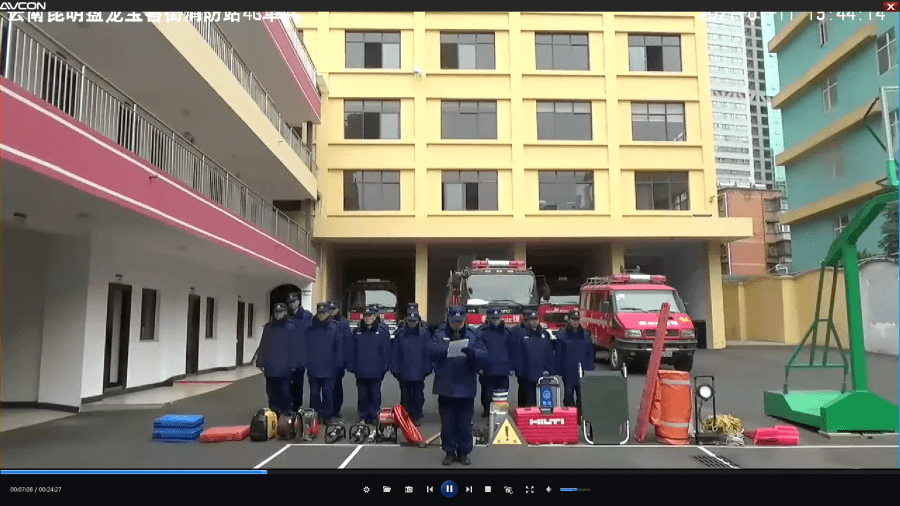 昆明支队开展低温雨雪冰冻灾害处置专业队视频拉动