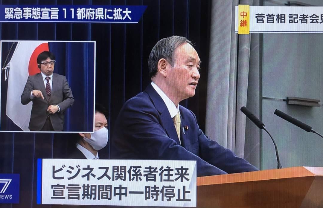 """日本首相宣布:全面""""封国"""""""