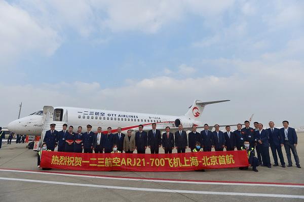 【广州招聘】一二三航空有限公司,诸多热招岗位待你选择!