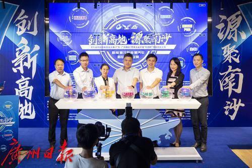 4亿元奖金撬动超百亿元融资,广州创新双创大赛机制激发科企活力
