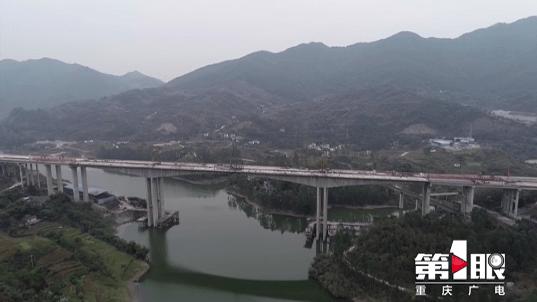 """御临河特大桥顺利合龙,渝长高速预计今年""""五一""""通车"""