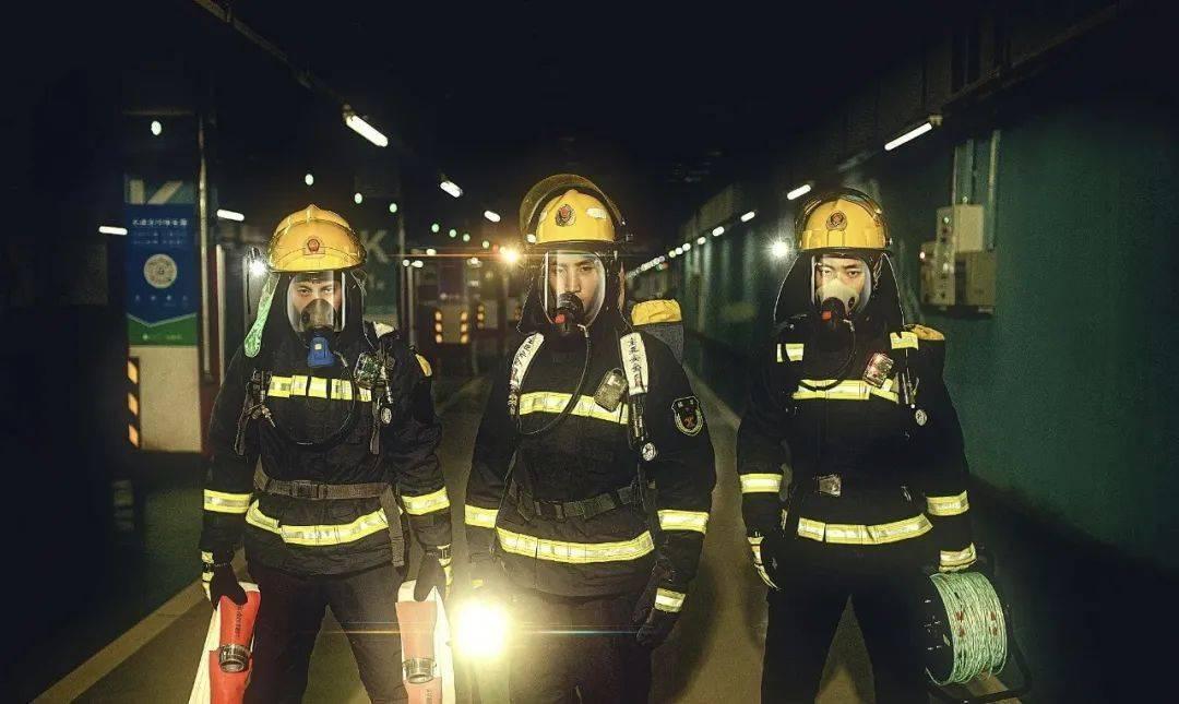 消防救援站到底是啥样?今天带你去探秘!