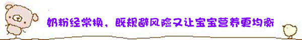 """【育网辟谣】叮!您有一份""""破除喂奶的谣言攻略""""请查收!  第8张"""