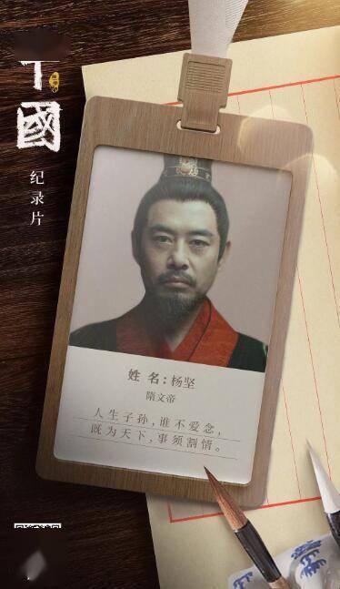史诗纪录片《中国》:讲述跨越千年的中国故事