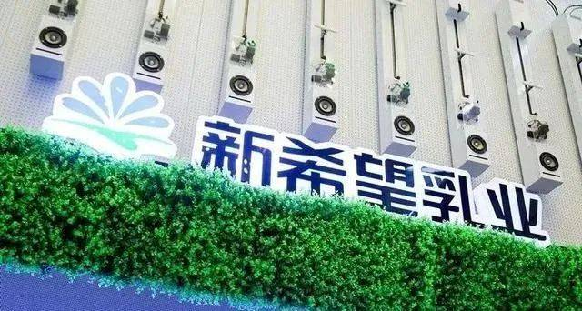"""连年并购资金面承压!新乳业收购""""一只酸奶牛""""商标涉诉一波三折丨公司汇"""