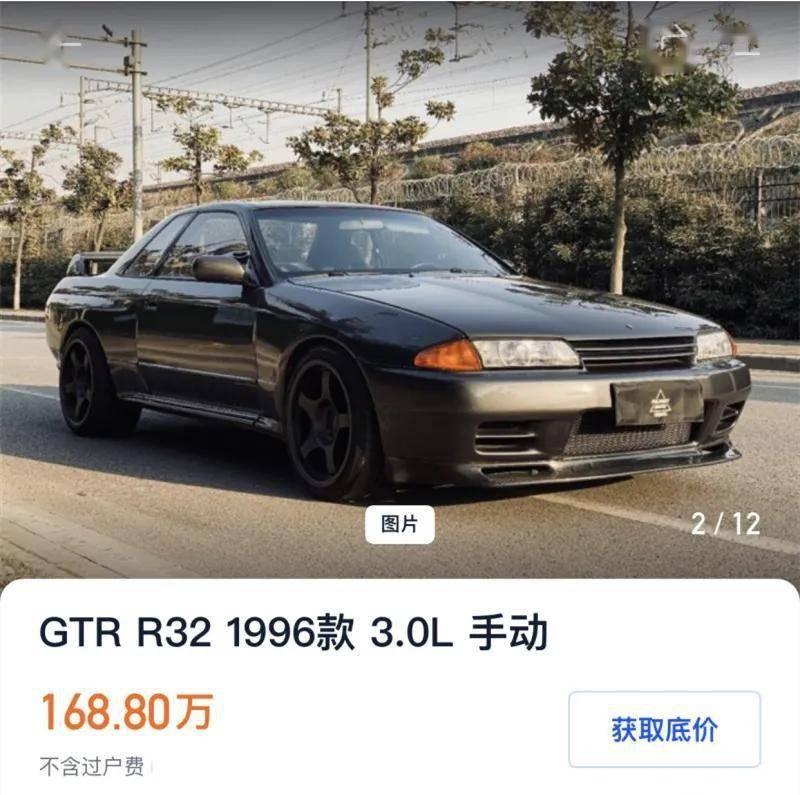 错过了168万的R32,还想再错过这个VV7 GT吗?