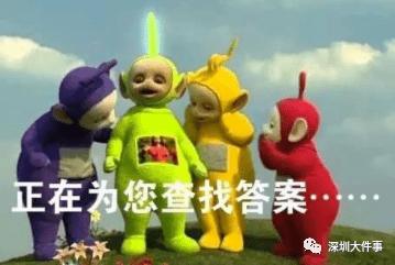 重磅!深圳官宣2021年限行规定,具体措施公布
