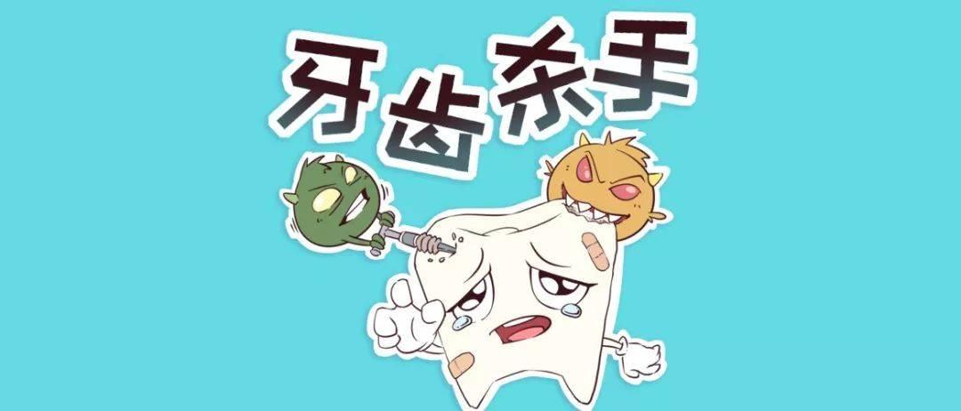 宝宝不到1岁,4颗牙全烂了!牙科医生痛心疾首,这种牙膏千万别给孩子用!  第12张