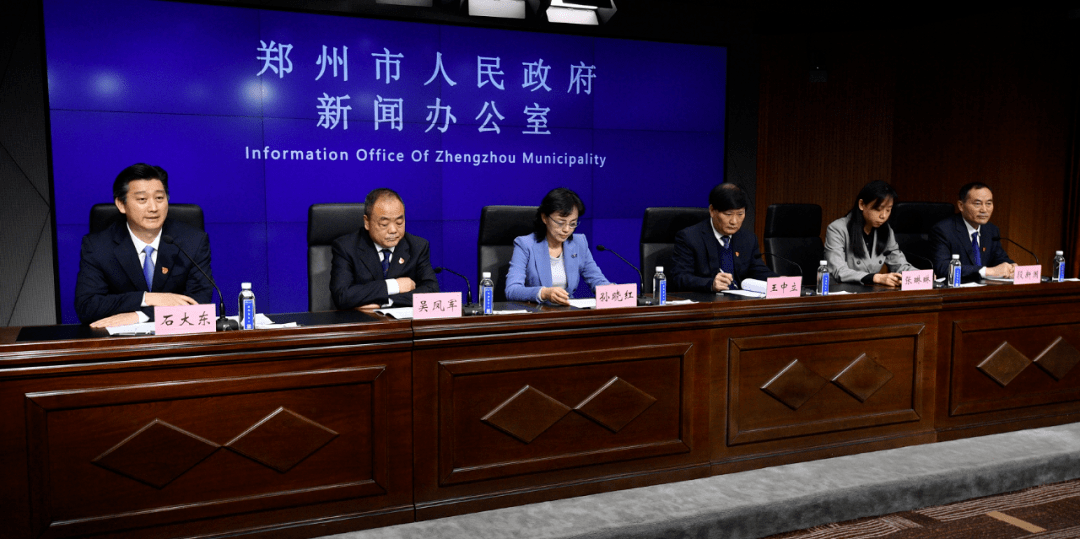 郑州今天召开2021年疫情防控新闻发布会!市民最关注的问题都在这里……