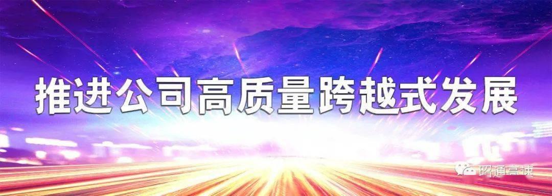 昭通街头惊现数十辆共享电动车作婚车!