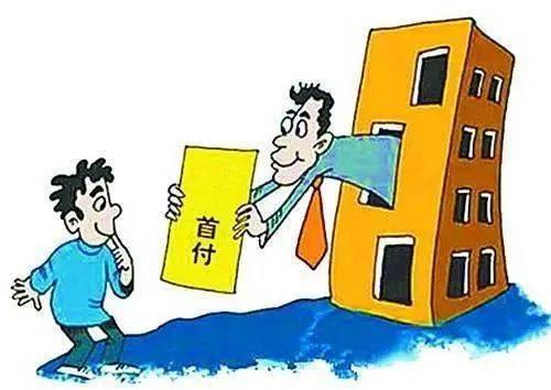 为什么现在的人买房怕亏了?王健林两句话说明白