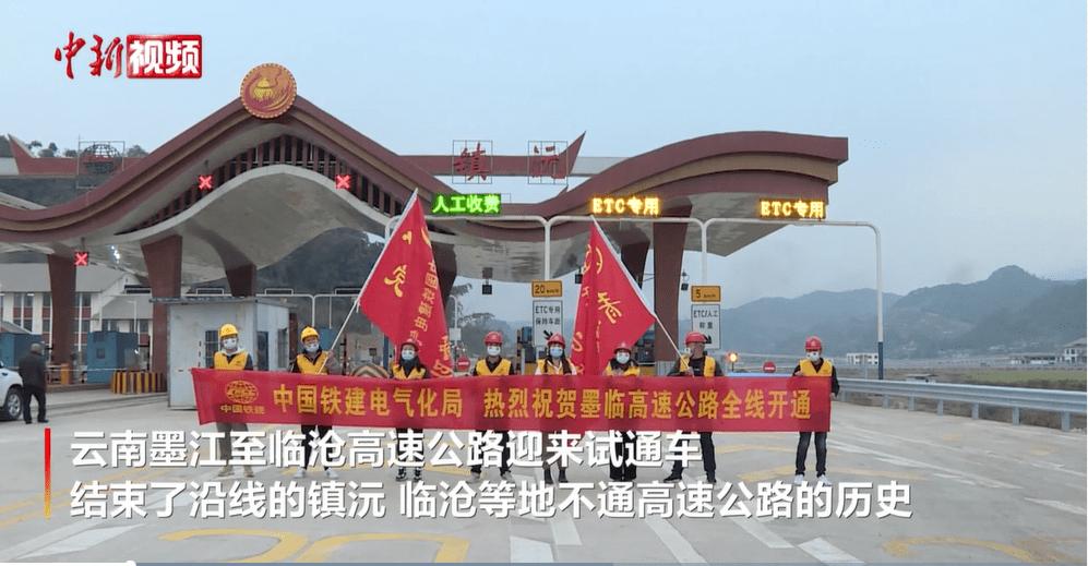 今日新闻综述丨云南16个州市全部实现通高速#2020年昆明立项支持81个新冠肺炎科技防治项目......