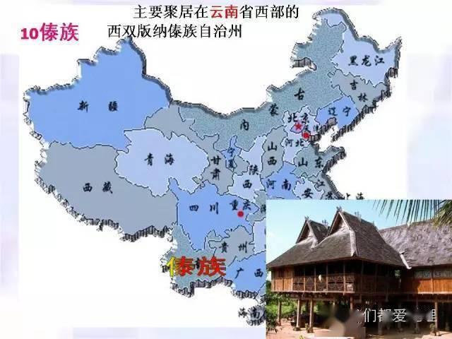 华夏民族多少人口_怀化罗旧镇多少人口