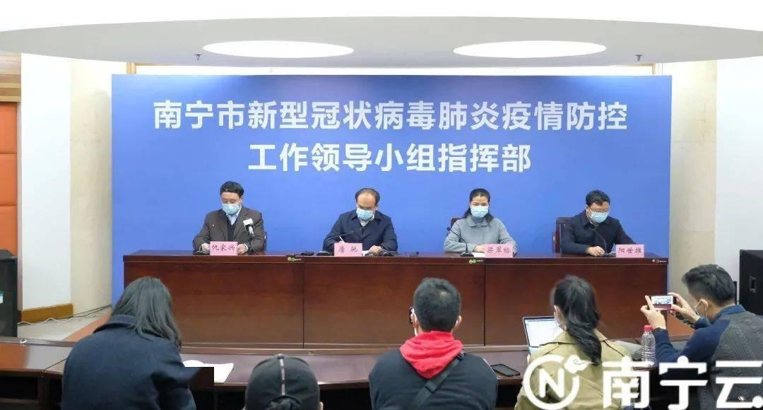 南宁市已出核酸检测结果均为阴性!今天要完成20万人的核酸检测任务