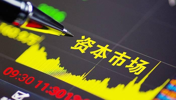 证监会副主席阎庆民:力争今年推出上市公司监管条例