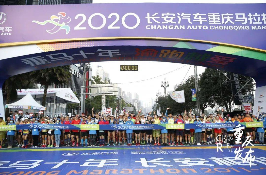 今年重庆上百场体育赛事,安排!