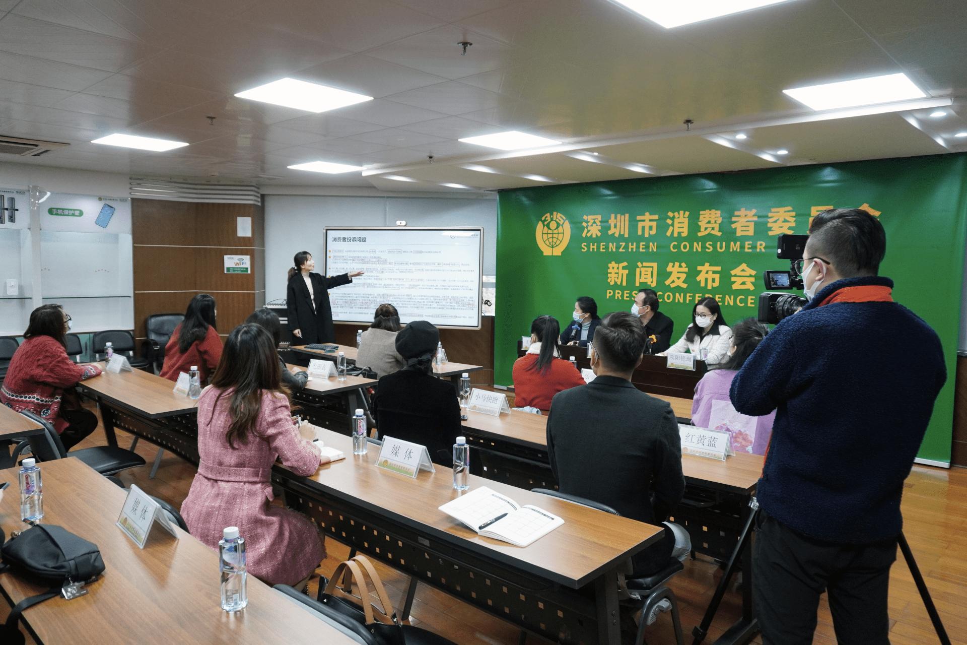 深圳推出全国首个早教行业自律公约:购买课程七天内未消费,可全额退款
