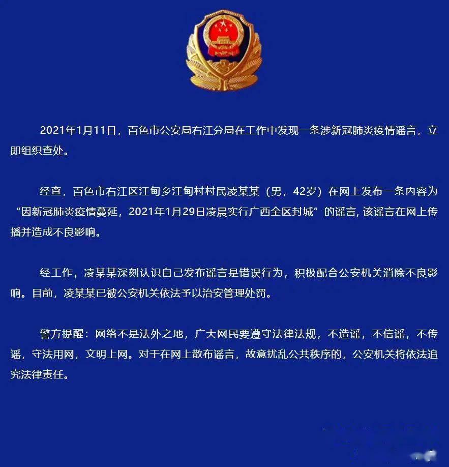 2021年上林县人口普查_人口普查