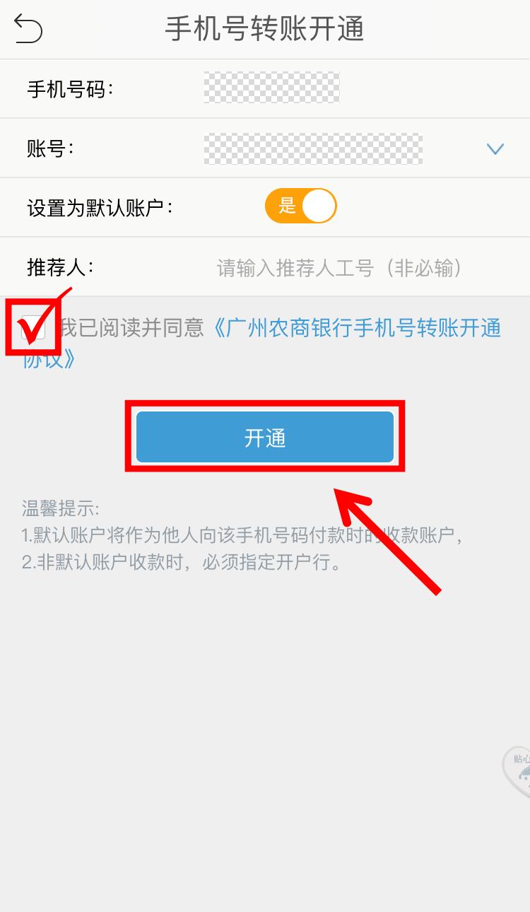 微信怎么改密码2016,申请微信公众号失败的虐心经历
