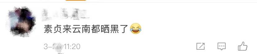 """""""白素贞""""在云南盈江""""现世""""!""""黑化""""为剧毒环蛇!网友:晒黑了!"""