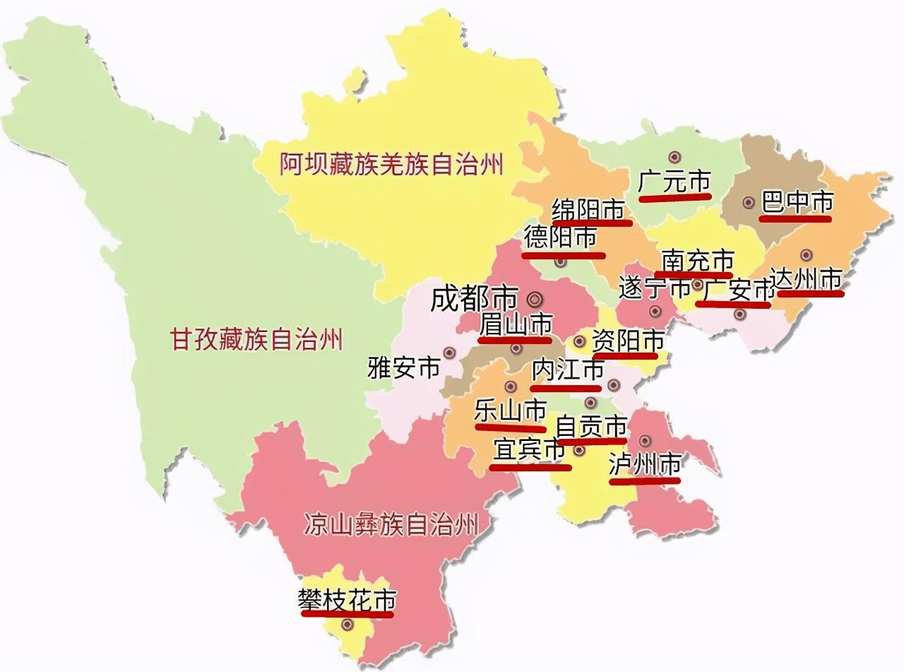 2020年四川各县人口_四川各市2020年gdp