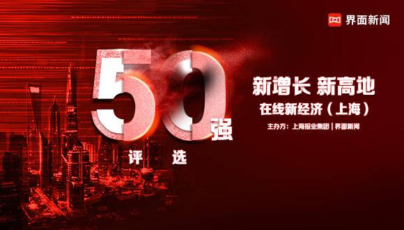 复旦大学管理学院卢向华教授确认出席上海在线新经济论坛_企业