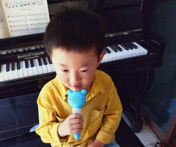 今天,我在学习钢琴