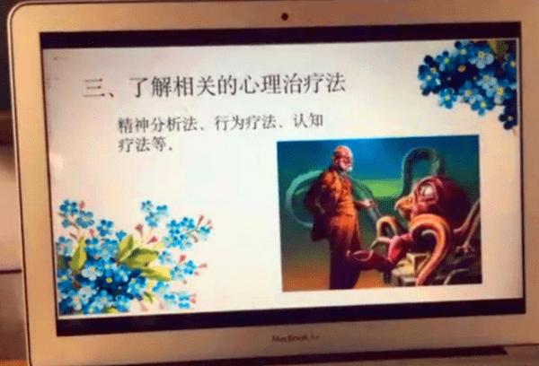 湖北沙洋县毛李镇:开展教师心理教育教研 促进学生身心健康成长