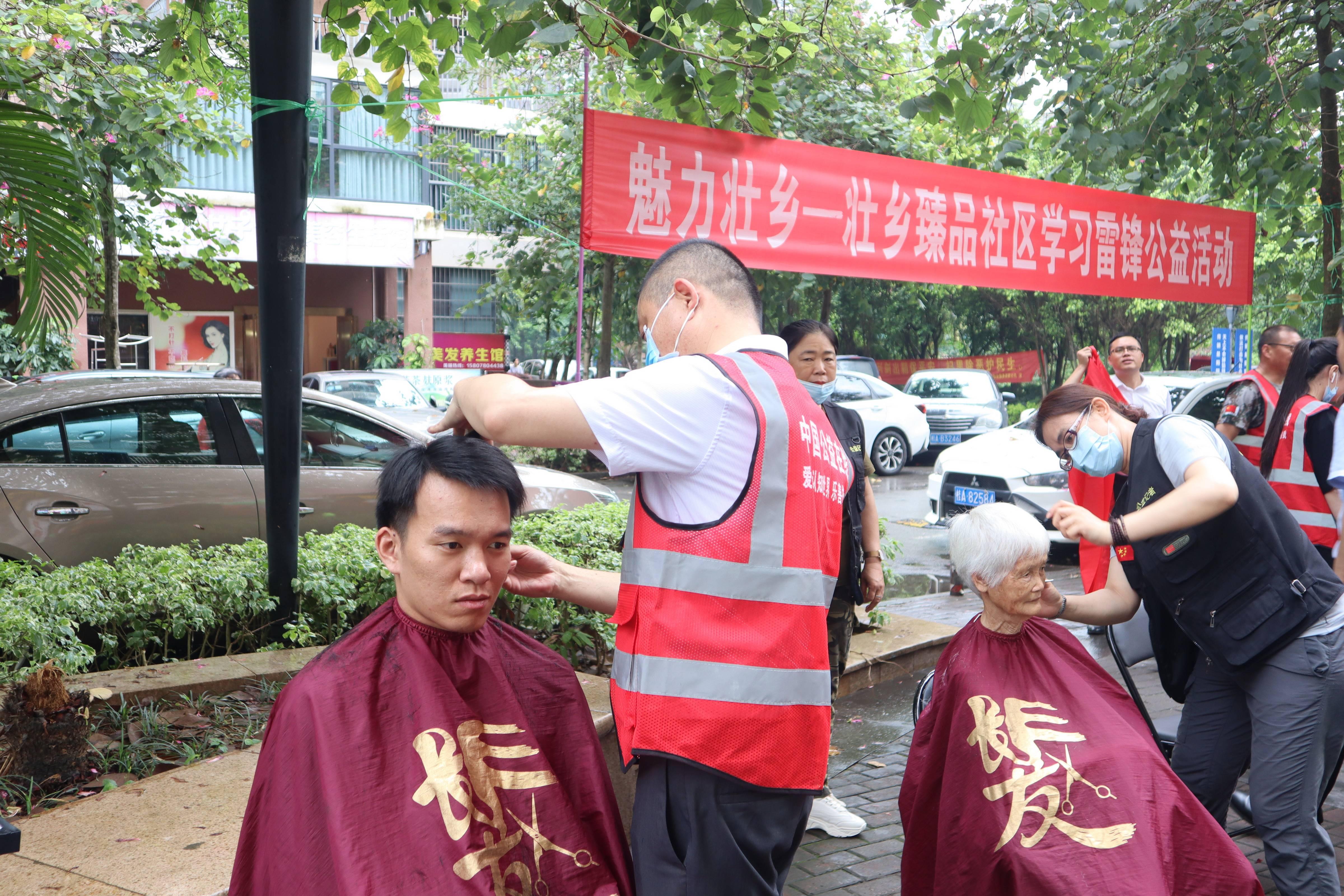 南宁善行记 |  社区公益暖人心,壮乡人在行动
