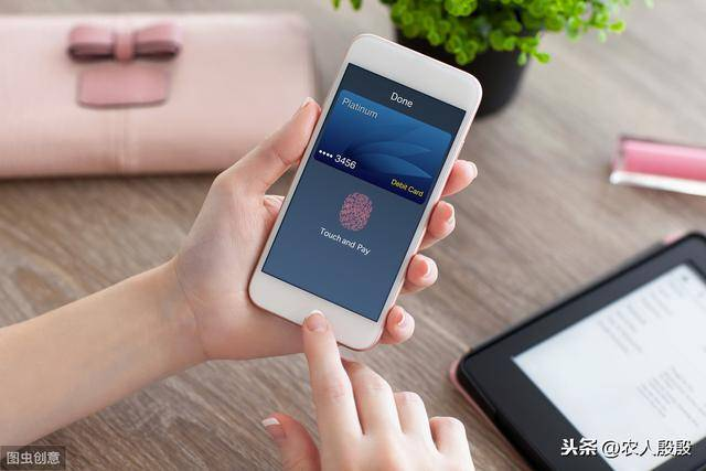 在手机上如何激活社保卡?12333可以激活社保卡吗插图(3)