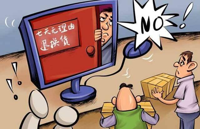 运费险是什么意思(运费险是买家出的吗)插图(2)