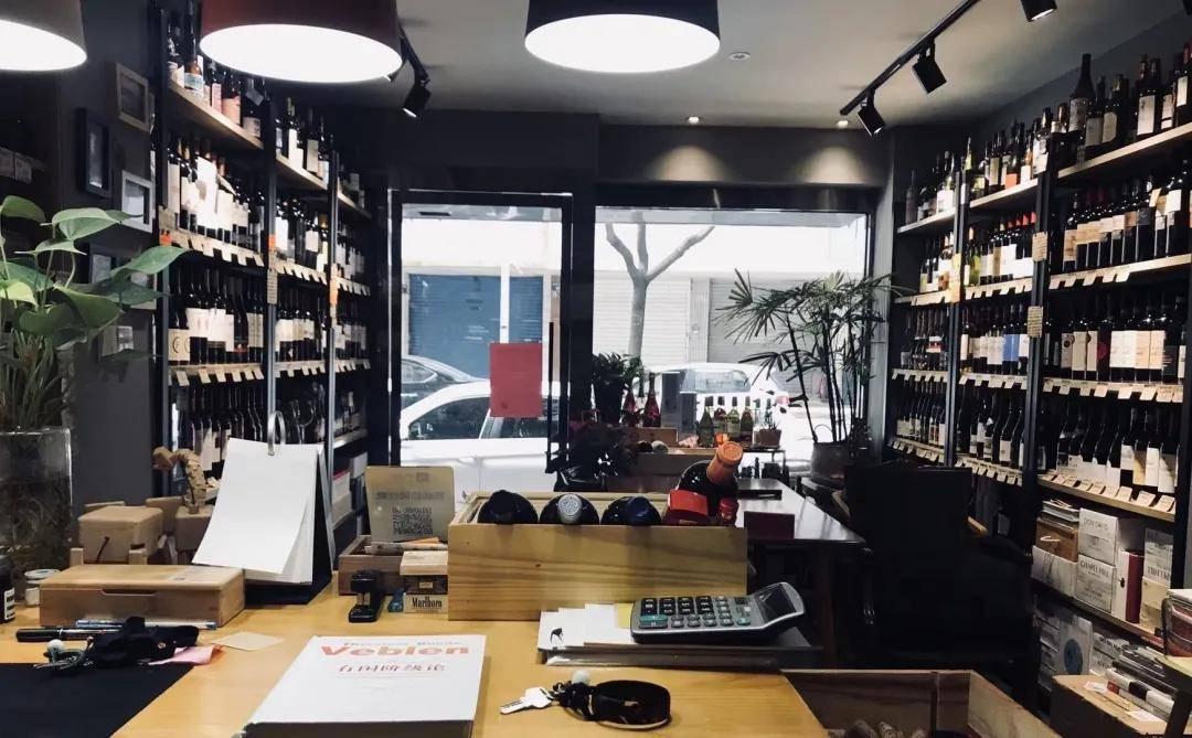 葡萄酒门店