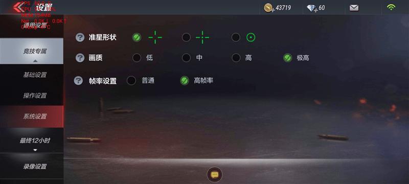 荣耀Play4 Pro首发评测的照片 - 22