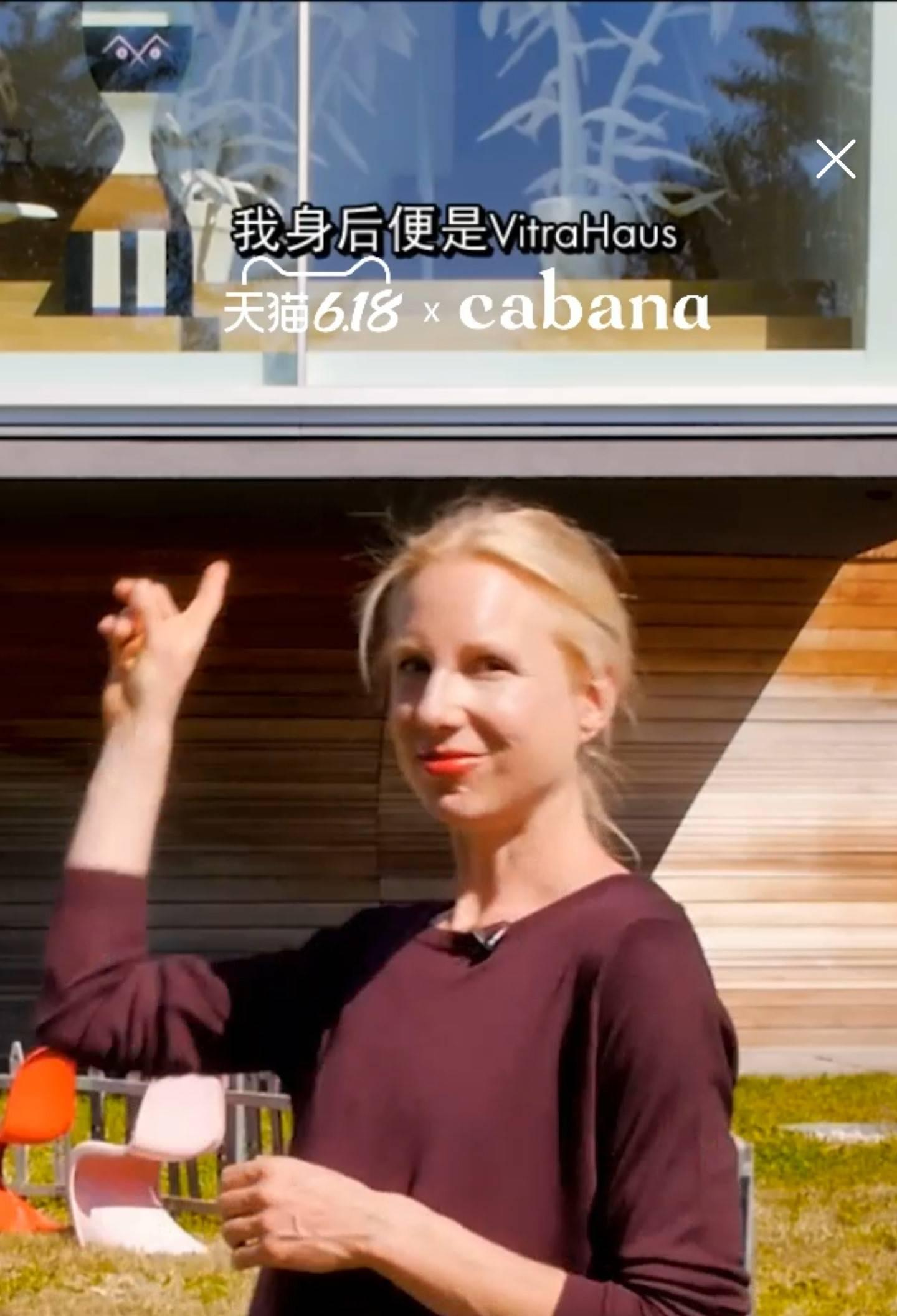 """天猫618""""全球建筑迷圣地""""首次上淘宝直播 引10万人打卡"""