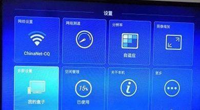 中国电信盒子怎么投屏?天翼机顶盒怎么投屏不了