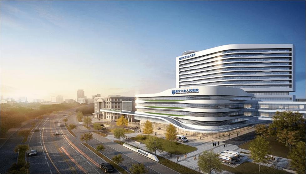 院校联合、合作共赢   南京江北人民医院成为上海大学教学医院