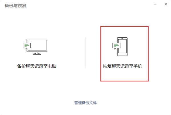 微信文件过期怎么恢复(微信文件已过期或已被清理怎么办)