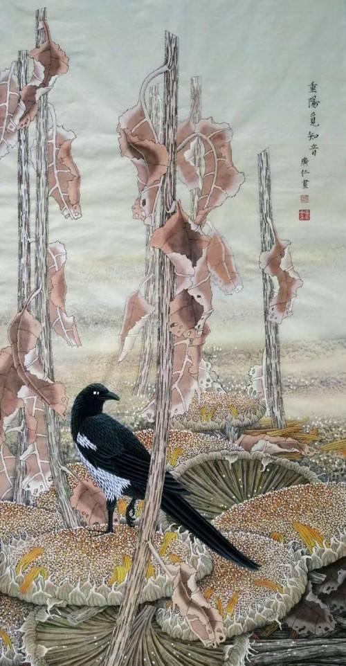 当代中国画杰出画家:赵广仁