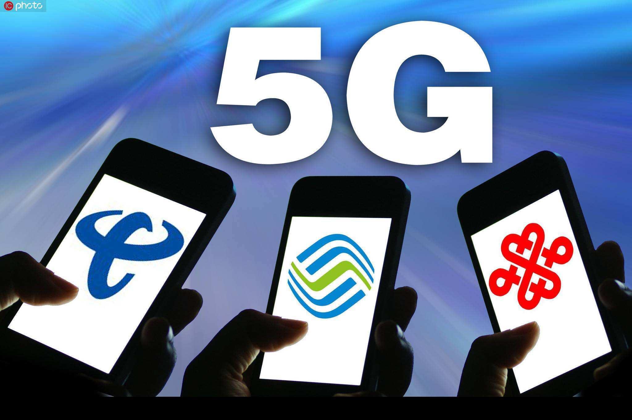 5G商用加速:用户数即将破亿,三大运营商重启价格战的照片 - 2