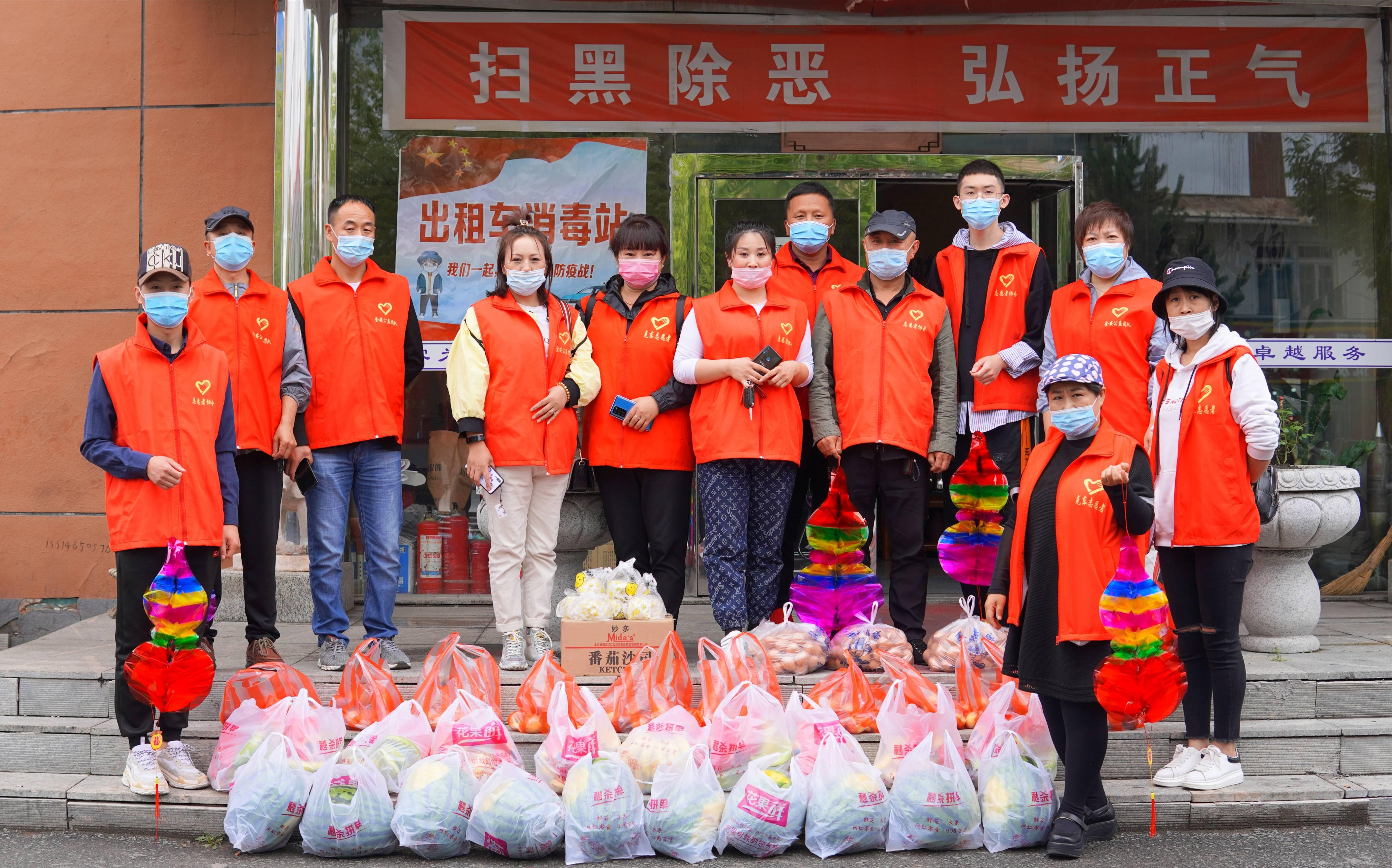 情暖端午粽意情浓 克东县志愿者协会慰问贫困家庭