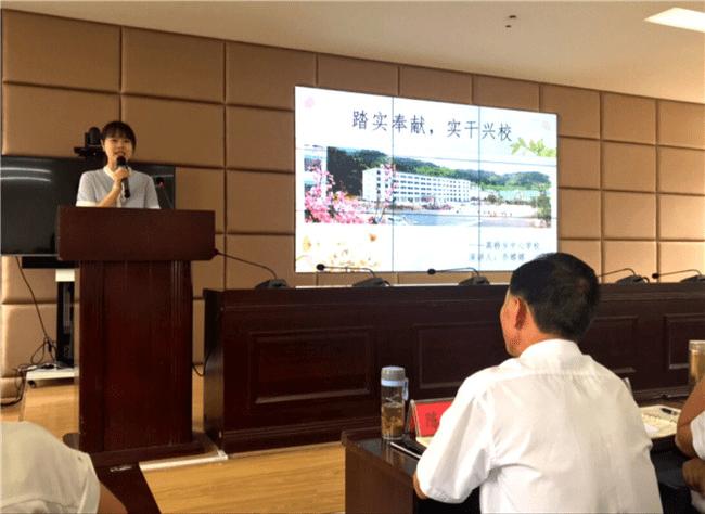 """兴山县高桥乡举办""""为高桥代言 做实干先锋""""演讲比赛"""