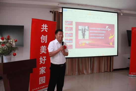 吉林省医疗健康产业商会院庆推广・资源整合启动大会圆满成功