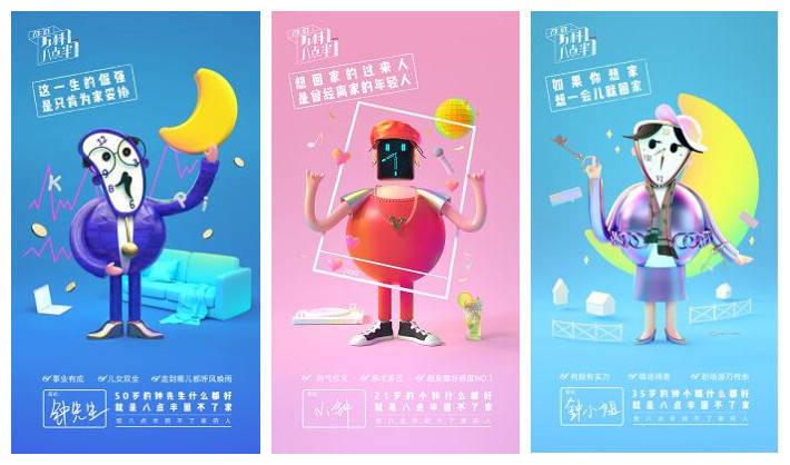 """万科上海区域""""回家betway节""""落幕,八点半的美好仍在继续"""
