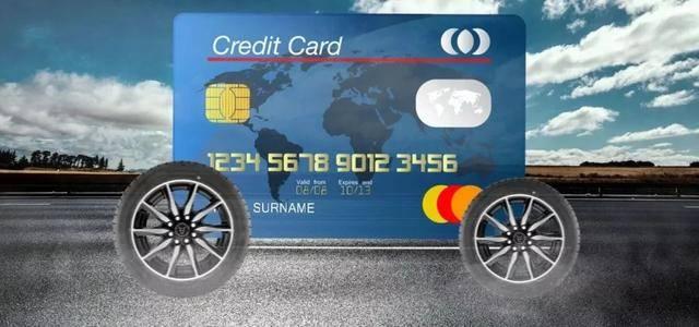 信用卡可以直接转账吗?信用卡取3000扣多少钱