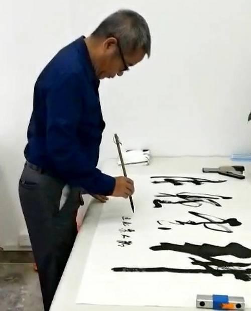 中国手指焦墨书画名家何珍泉先生作品欣赏